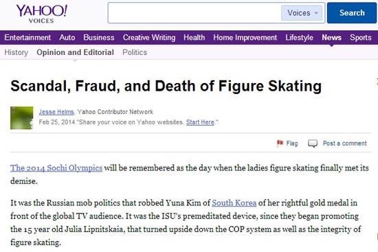 소치 올림픽 여자 피겨 스케이팅 편파 판정을 비난하는 '야후 스포츠' 칼럼 갈무리.