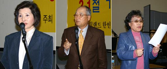 김혜일 메릴랜드주 한인회장, 신필영 재미동포협의회 의장, 소프라노 김정자 씨