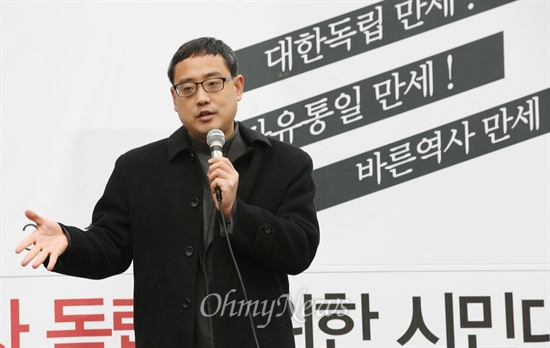 변희재 미디어워치 대표가 1일 오전 서울 중구 동화면세점 앞에서 열린 '바른역사독립을위한시민대회'에서 발언을 하고 있다.