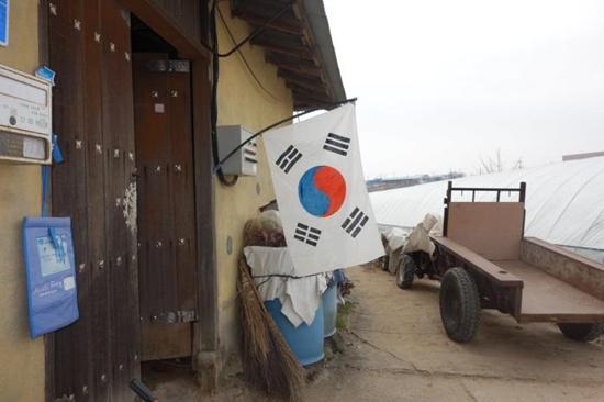 삼일절에 두곡리 마을 농가 대문앞에 걸린 태극기