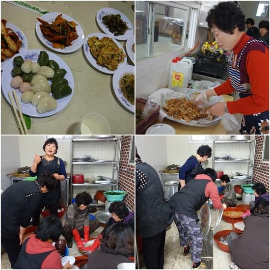 음식을 준비하는 부녀회장님 이하 마을 아낙네들