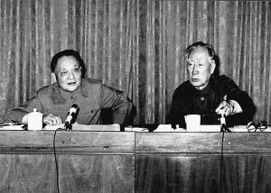 보이보가 생전에 가장 활발한 활동을 중앙고문위 당시  주임인 덩샤오핑과 1982년 9월 13일 중앙고문위원회 첫회의를 하던 모습