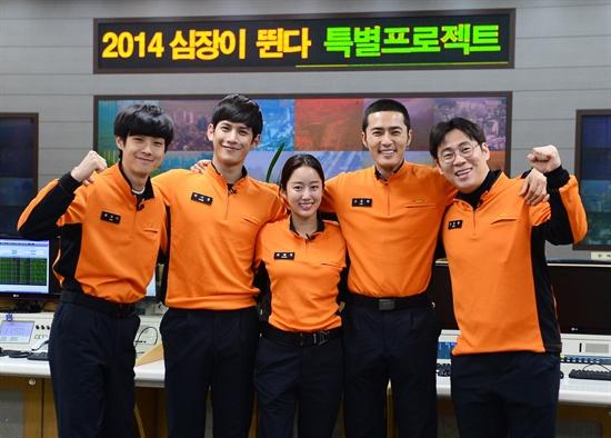 SBS <심장이 뛴다>의 출연진