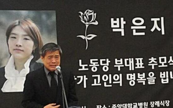 유족대표 인사중인 박은지 부대표 아버지 박덕경씨