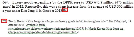 유엔 조사위 보고서 북한 사치품 관련 내용 .