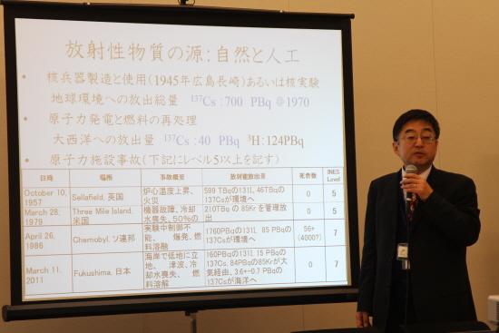 아오야마 미치오 후쿠시마대학 환경방사능연구소 교수