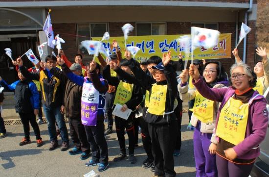 경남 진주 3·1 운동 발상지 진주시 하촌동 드무실 마을 회관 앞에서 참가자들이 만세를 부르고 있다.