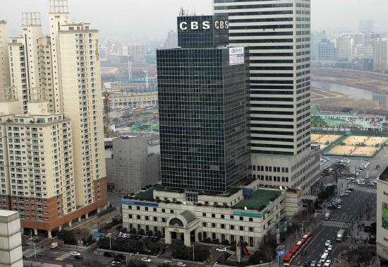 목동 CBS 전경