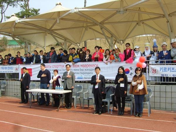 동아시아전통문화연구원이 주최를 한 키르키즈스탄 체육대회 개회식.