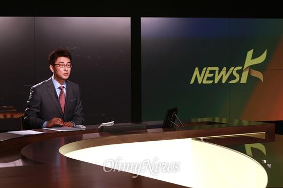 '뉴스K' 첫 방송 진행하는 노종면 앵커 1일 오후 9시 서울 마포구 합정동 미디어협동조합 <국민TV> 스튜디오에서 노종면 앵커의 진행으로 '뉴스K' 첫 방송이 시작되었다.