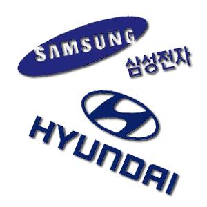 삼성·현대차가 일자리 책임져? 언론의 거짓말
