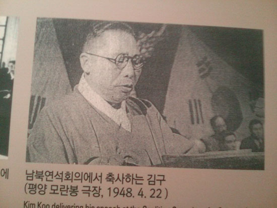 평양을 방문한 임시정부 지도자 김구.