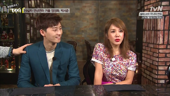 지난 10일 방송된 tvN <현장토크쇼 택시>에 드라마 <마녀의 연애>의 두 주인공 박서준과 엄정화가 출연했다.