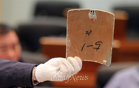 11일 대전 국방과학연구소에서 북 추정 무인기와 부품들이 언론에 공개되었다. 사진은 기체에 적힌 숫자.