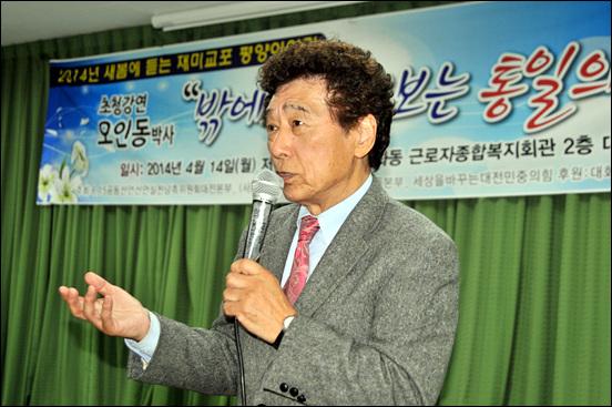 기사 관련 사진