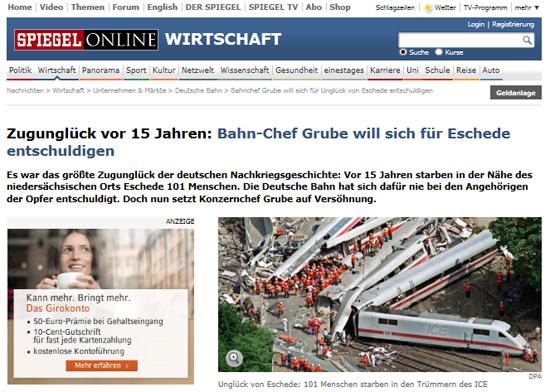 독일 에쉐대(Eschede) 열차사고 관련 기사.