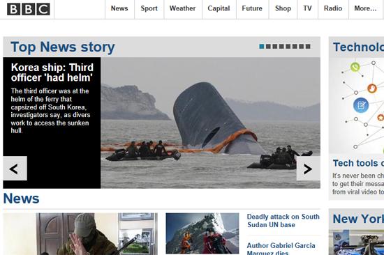 세월호 사고를 톱 뉴스로 보도하는 영국 'BBC' 방송 홈페이지 화면