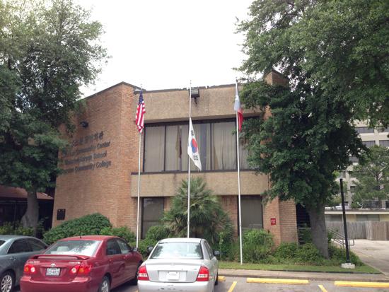 조기가 게양되어 있는 휴스턴 한인회관