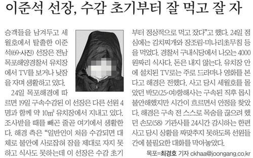 4월 25일 중앙일보