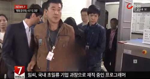 2013년 5월 20일 tv조선 아침뉴스