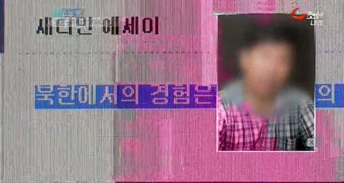 2013년 1월 21일 tv조선 아침뉴스