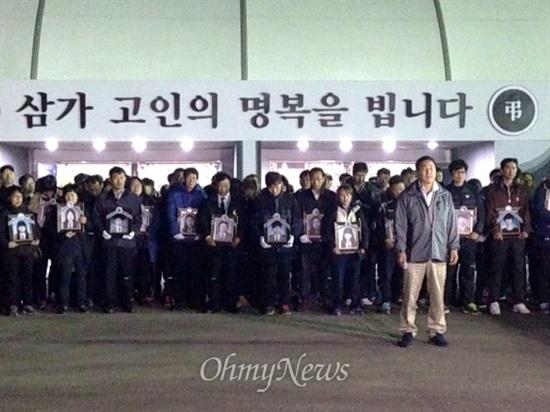 세월호 참사 유가족들이 정부 합동분향소에 설치된 영정사진을 떼어낸 뒤 들고 서 있다.