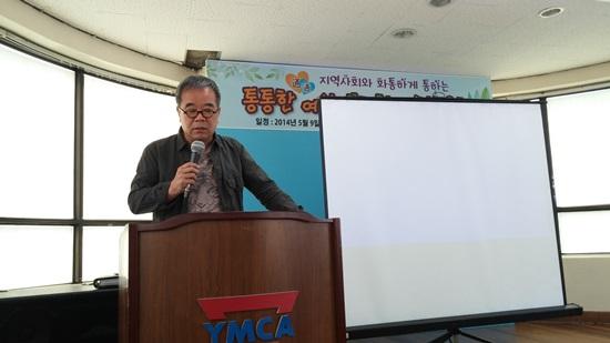 오늘의 강사님이신 섬진강 시인, 김용택 선생님이 등장하셨습니다.