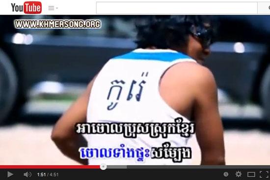 한국 남성과 캄보디아 여성의 국제결혼을 풍자한 뮤직비디오의 한 장면.