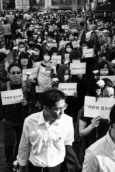 """5월 10일, 명동을 메운 """"가만히 있으라"""" 행렬"""