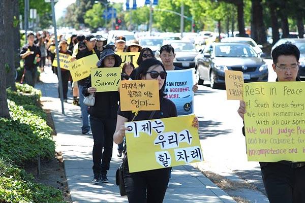 실리콘밸리에서 열린 세월호 참사 시위 장면 많은 교민들이 검은 옷에 노란 리본을 들고, 노란 피켓을 들고 행진하며 세월호 사건의 참상을 알리고 있다.