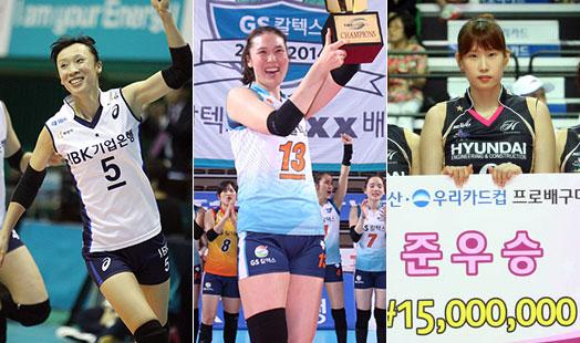 2014 'FA 대박' 3인방... 이효희·정대영·김수지