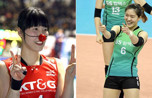 김사니(왼쪽)·이나연 선수