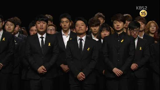 세월호 사고 이후 결방됐던 KBS 2TV <개그콘서트>가 지난 25일 6주 만에 방송을 재개했다.