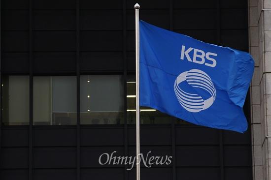 바람에 휘날리는 KBS 깃발 KBS이사회에서 길환영 사장 해임안 논의가 진행되는 가운데 28일 서울 여의도 KBS본관 앞에서 걸린 KBS 깃발이 바람에 날리고 있다.