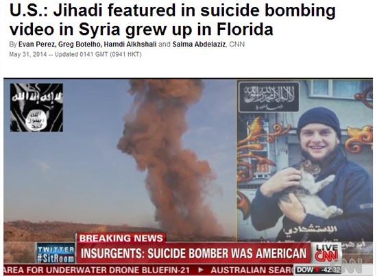 미국 시민의 시리아 내전 폭탄 테러 가담을 보도하는 CNN뉴스 갈무리.