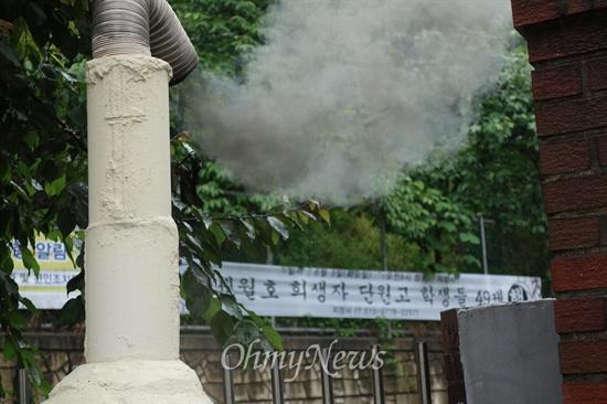 3일 안산 지장사에서 세월호 희생자 49재가 열렸다.
