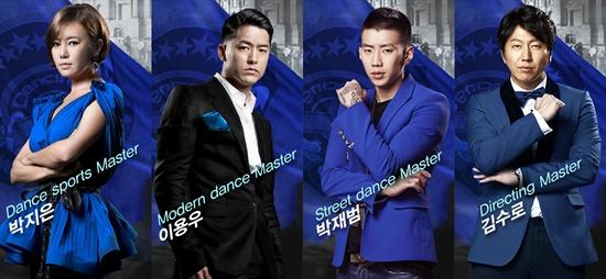CJ E&M <댄싱9 시즌2>의 블루아이 마스터들.