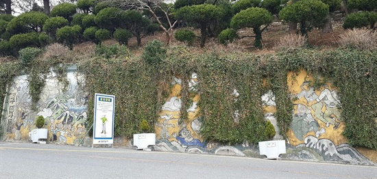 부산 동아대학교 승학캠퍼스에 그려진 6월 민주항쟁 기념벽화. 1988년에 제작된 이 벽화는 제대로된 관리가 이루어지지 않으면서 현재 칠이 벗겨지고 넝쿨이 흘러내려 벽화를 덮어 가고 있다.