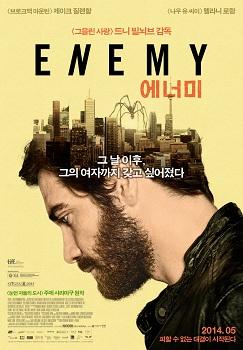 영화 <에너미>의 포스터.