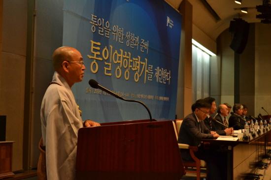 법륜 스님 평화재단이 주최한 '통일영향평가를 제안한다' 심포지엄에서 법륜 스님이 통일영향평가의 필요성에 대해서 강조하고 있다.