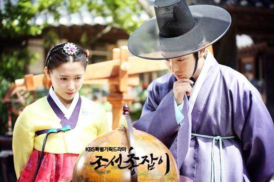 25일 첫 방송된 KBS 2TV 수목드라마 <조선총잡이>의 박윤강(이준기 분)과 정수인(남상미 분).