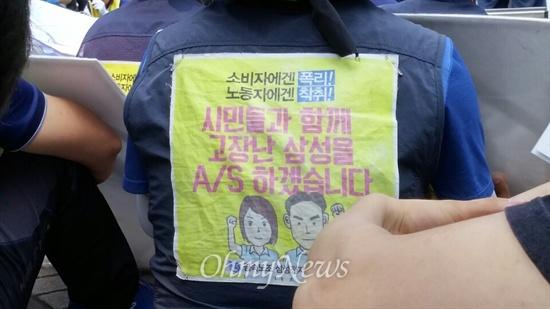 """""""1살도 안 된 노조, 76년 삼성 '무노조' 경영에 균열냈다"""""""