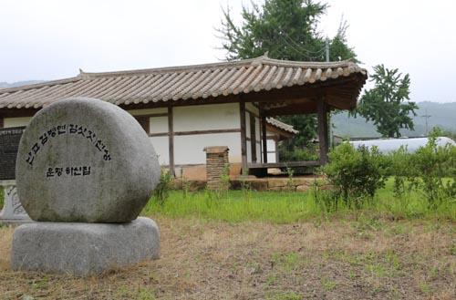 김삿갓 종명지에 들어선 삿갓문학동산. 김병연의 첫 무덤이 있던 자리를 알리는 표지석과 살던 집이 복원돼 있다.