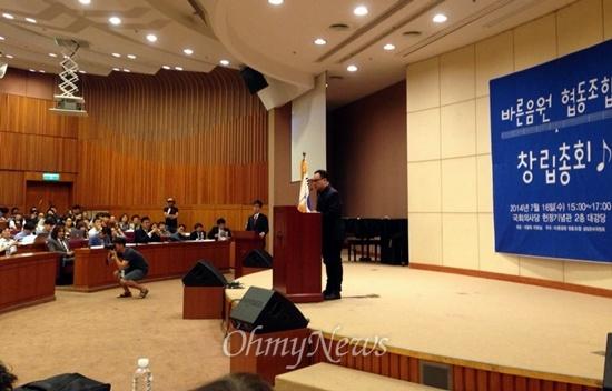 가수 신해철이 16일 국회 헌정기념관에서 열린 '바른음원 협동조합' 출범식에서 축사를 하고 있다.