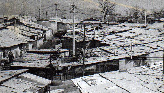 이소선의 가족이 살던 동네 도봉구 쌍문동 208번지 일대 판자촌