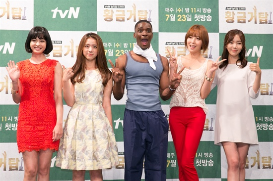 tvN <황금거탑>의 출연진. 왼쪽부터 구잘, 한은서, 샘 오취리, 이수정, 배슬기