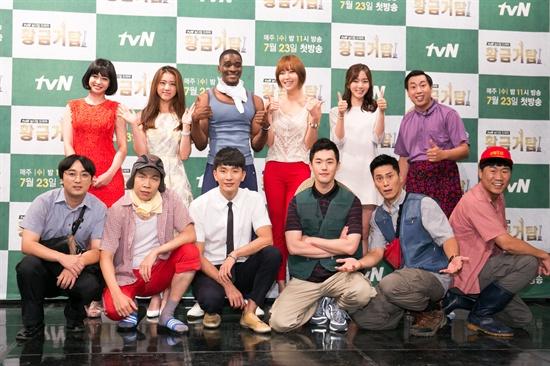 tvN <황금거탑> 출연진