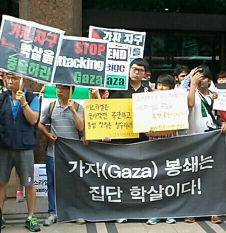 """""""가자 봉쇄는 집단 학살이다!"""" 17일 주한 이스라엘 대사관 앞에서 '이스라엘 학살 반대, 팔레스타인 평화!' 기자회견이 열렸다."""