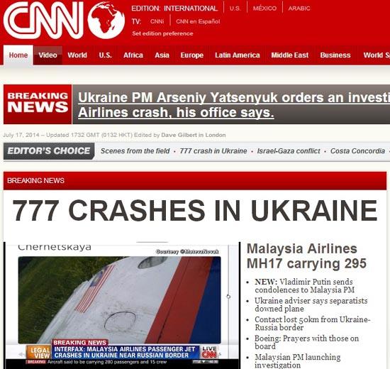 말레이시아항공 보잉 여객기 추락 사고를 보도하는 CNN뉴스 갈무리.