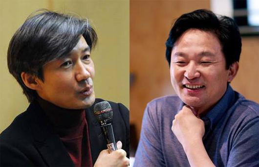 조국 서울대 법학전문대학원 교수와 원희룡 제주도지사(사진=페이스북)